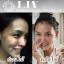 LIV White Diamond Cream ลิฟ ไวท์ ไดมอนด์ ครีม โดย วิกกี้ สุนิสา 30 กรัม thumbnail 4