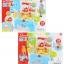 ชุดเก้าอี้ไอศกรีมพกพา Super Market Play Set 39 ชิ้น thumbnail 16