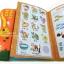 หนังสือฝึกอ่านภาษาไทย-อังกฤษ อัจฉริยะ My E-Book thumbnail 18