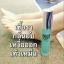 Happy Foot Serum แฮปปี้ ฟุต เซรั่ม ปริมาณสุทธิ 10 ml. thumbnail 2
