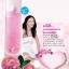 น้ำหอมสเปรย์ มิสทิน คาโอริ Mistine Kaori Perfume Spray 50 ml. thumbnail 2