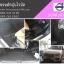 พรมดักฝุ่น Volvo XC90 2017 ไวนิลสีดำ