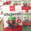 Verena Vite Secrete Plus เวอรีน่า ไวท์ซีเคร็ท พลัส thumbnail 1