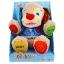 ตุ๊กตาหมา Jollybaby Play&Learn Puppy thumbnail 1
