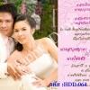 การ์ดแต่งงานรูปภาพ HDD-064
