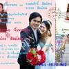 การ์ดแต่งงานรูปภาพ HDD-062