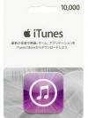iTunes Gift Card 10000 yen