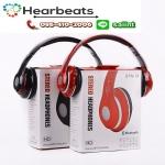หูฟังบลูทูธ Headphones STN-13