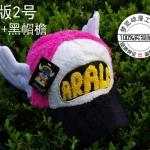 หมวกอาราเร่