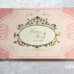 CMV-6c การ์ดแต่งงานราคาไม่เกิน 8.50 บาท