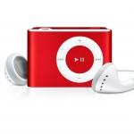 เครื่องเล่น MP3 แบบพกพา 4GB สีแดง