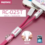 สายชาร์จ Remax At the Same Time ( RC-025T )