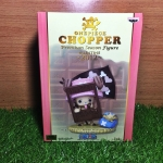 Chopper [ของแท้ JP]