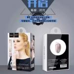 หูฟัง Hoco Beetle E12 ( Bluetooth )