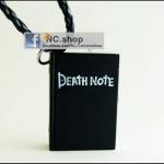 สร้อยนาฬิกา Death Note.