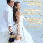 การ์ดแต่งงานรูปภาพ HDD-077