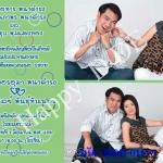 การ์ดแต่งงานรูปภาพ HDD-015-G