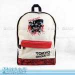 กระเป๋าเป้โตเกียวกลู (สีครีม)