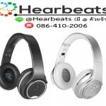 หูฟัง Sodo MH1 ( Bluetooth Headphones+Speaker )