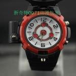 นาฬิกานารูโตะ (มีเลเซอร์) แบบที่ 2