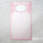CMAS-01 AP การ์ดแต่งงานราคาไม่เกิน 8.50 บาท