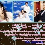 การ์ดแต่งงานรูปภาพ HDD-016