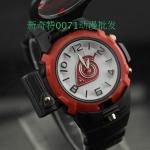 นาฬิกานารูโตะ (มีเลเซอร์) แบบที่ 1
