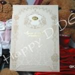 BK14 การ์ดแต่งงานราคาถูก (มี 2 สี)