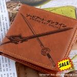 กระเป๋าสตางค์ Sword Art Online