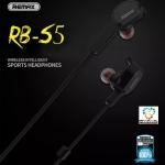 หูฟัง Remax RB-S5 ( Bluetooth )