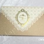 CMV-1c การ์ดแต่งงานราคาไม่เกิน 8.50 บาท