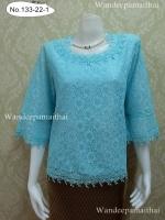 เสื้อลูกไม้ แขนสามส่วน คอและแขนระบายผ้าแก้ว ปักมุขรอบคอ สีฟ้าวันแม่ เบอร์ XLใหญ่ อกเสื้อวัดเต็ม 41 นิ้ว