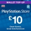 PSN Card UK £10 thumbnail 1
