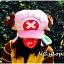 """หมวกช๊อปเปอร์ (New World) V.2 """"สีชมพูล้วน"""" thumbnail 2"""