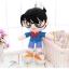 ตุ๊กตาโคนัน thumbnail 11