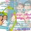การ์ดแต่งงานรูปภาพ HDD-008 thumbnail 1