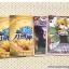 ไพ่ SAO thumbnail 3