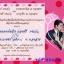 การ์ดแต่งงานรูปภาพ HDD-041 thumbnail 1