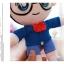 ตุ๊กตาโคนัน thumbnail 13