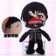 ตุ๊กตาคาเนกิ (ผมดำ) thumbnail 2
