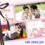 การ์ดแต่งงานรูปภาพ HDD-239 thumbnail 1