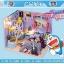 ฉากD.I.Y Doraemon thumbnail 4