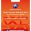 PSN Card Japan 3000 yen thumbnail 1