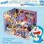 ฉากD.I.Y Doraemon thumbnail 5