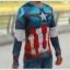 เสื้อกัปตันอเมริกา (แขนยาว) thumbnail 2