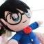 ตุ๊กตาโคนัน thumbnail 15