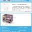 ฉากD.I.Y Doraemon thumbnail 3