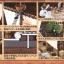 เรือ Going Merry [ของแท้ HK] thumbnail 7