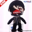 ตุ๊กตาคาเนกิ (ผมดำ) thumbnail 1