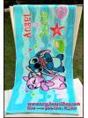 towel #8